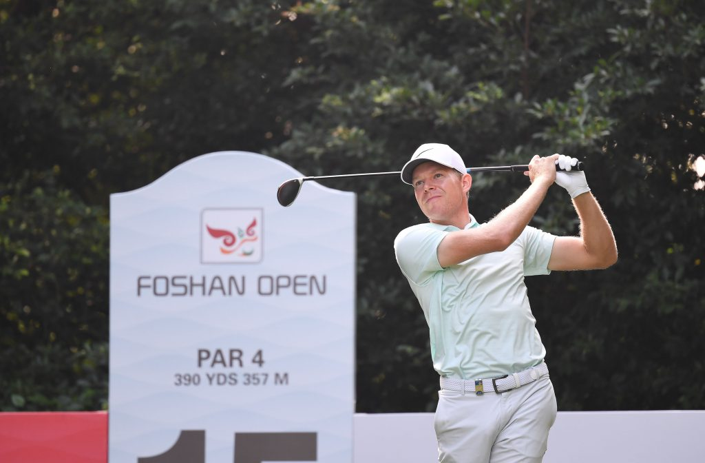Alexander Knappe playing in the seocnd round of the 2019 Foshan Open