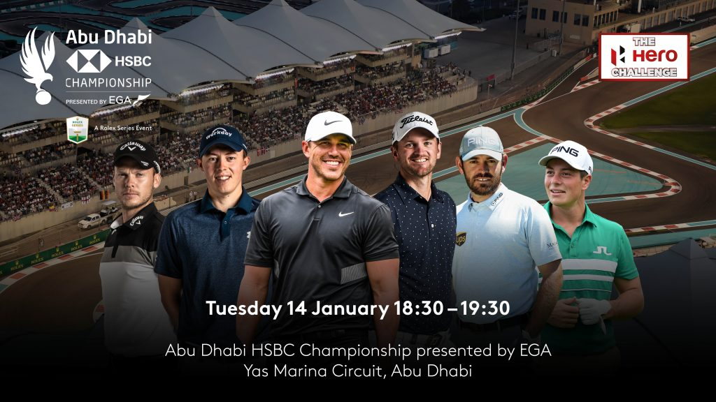The Hero Challenge will take place at Yas Marina Formula One track before the 2020 Abu Dhabi HSBC Championship