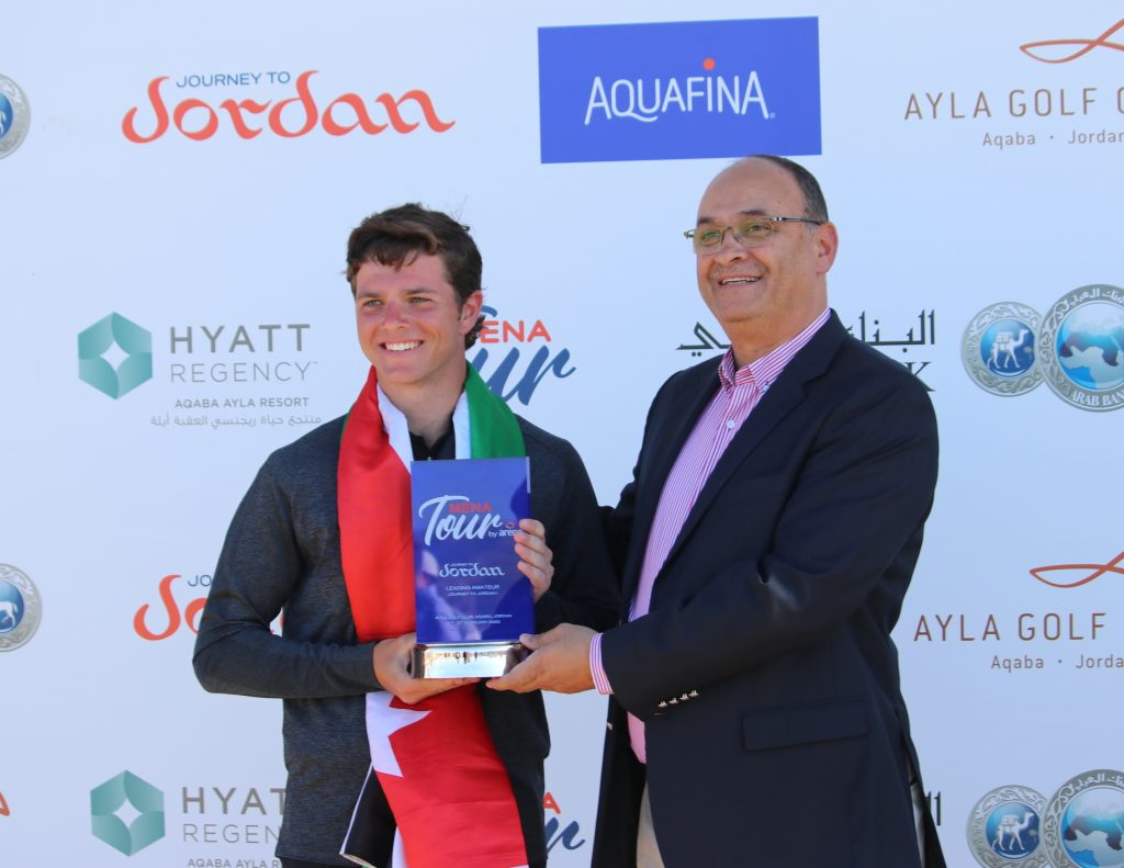 Jordan's professional golfer Shergo Al Kurdi the leading amateur at the the Journey to Jordan No. 1